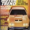 Motor Trend Magazine debuts the 1980 M81 McLaren Mustang